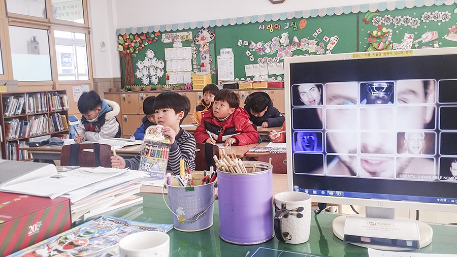 Playing Daft Punk Medley by Pentatonix on Youtube as background music for elementary school kids in Sangju, South Korea.