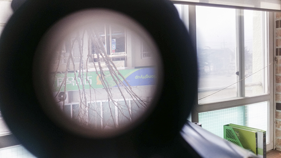 View through a telescope in a classroom in an elementary school in Sangju, South Korea.