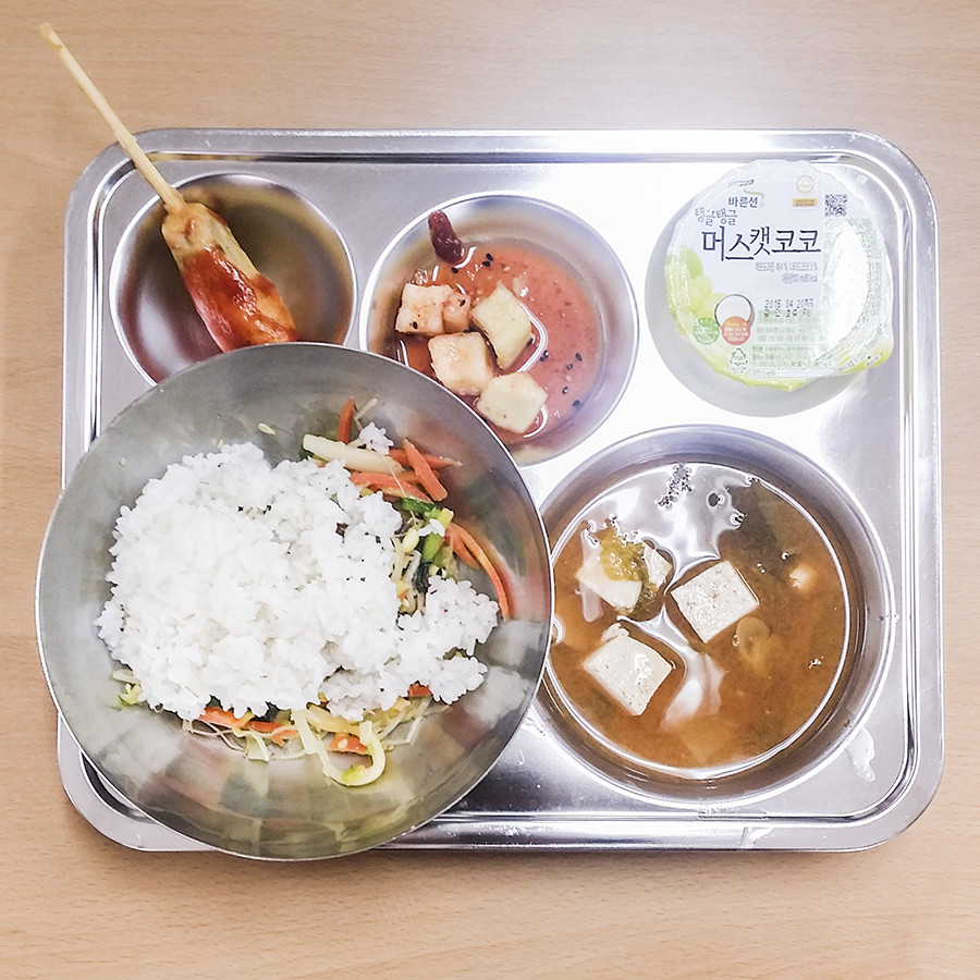 School lunch of Bibimbap in Sangju, South Korea.