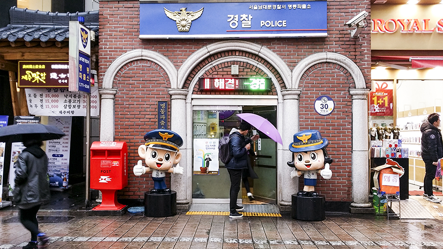 Cute statues of policemen mascots outside a police station in Myeongdong, Seoul, South Korea.