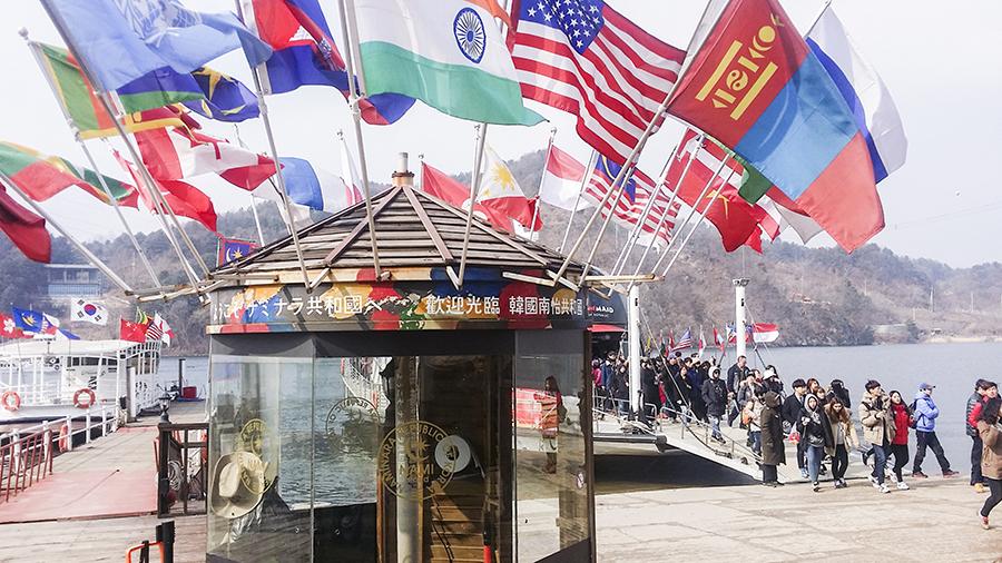 International flags at the ferry port at Nami Island, Gapyeong, South Korea.
