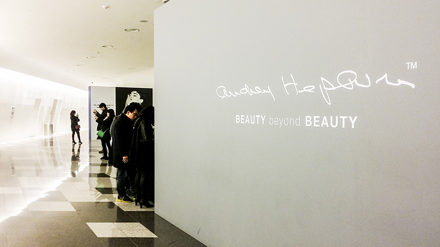 Audrey Hepburn: Beauty Beyond Beauty exhibition at Dongdaemun Design Plaza, Seoul, South Korea.