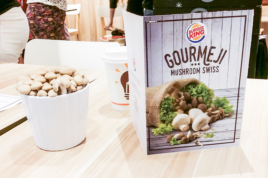 Burger King Singapore media preview: Gourmeji Mushroom Swiss Burger.