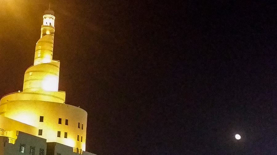 Moon and building at Souq Waqif (سوق واقف), Doha, Qatar.