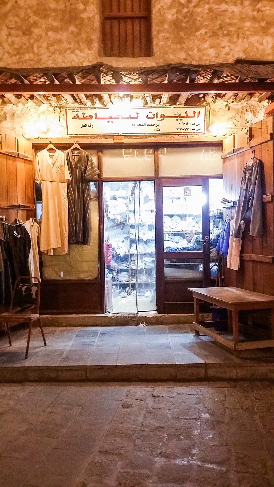 Clothing shop at Souq Waqif (سوق واقف), Doha, Qatar.