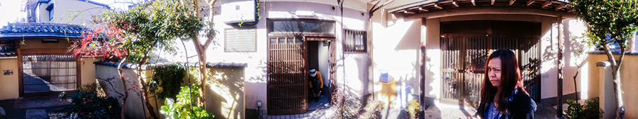 Panoramic view of our Kyoto Airbnb.