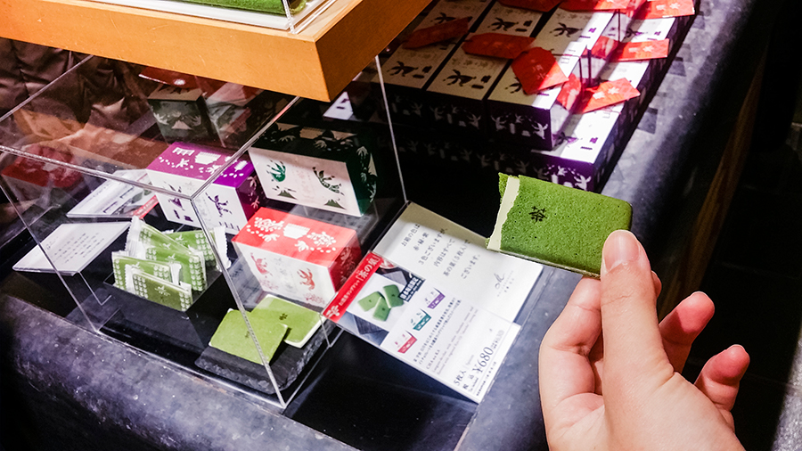 Free green tea matcha sweet sample in Kyoto, Japan.