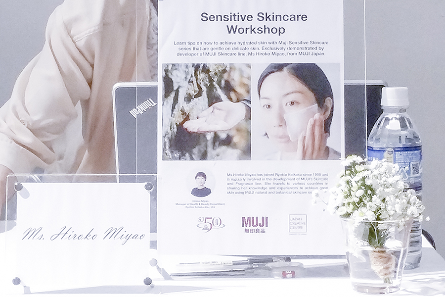Sensitive Skincare Workshop by MUJI at Japan Creative Centre, Singapore.