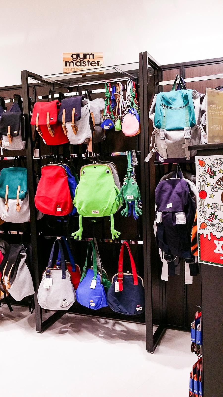 Cute frog backpack in Tokyo, Japan.