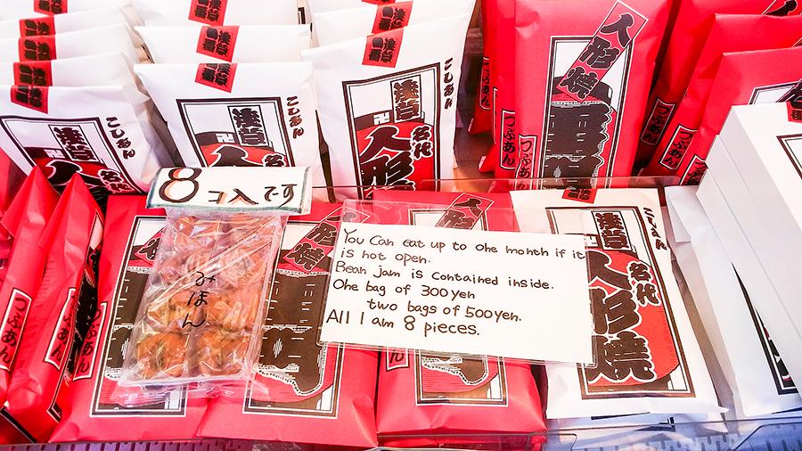 Instructions at a ningyo-yaki shop at Nakamise, Asakusa, Tokyo Japan.