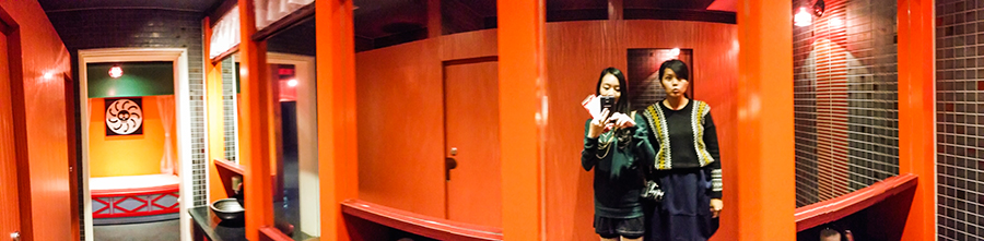 Bathroom at One Piece Tower, Tokyo Tower Japan.