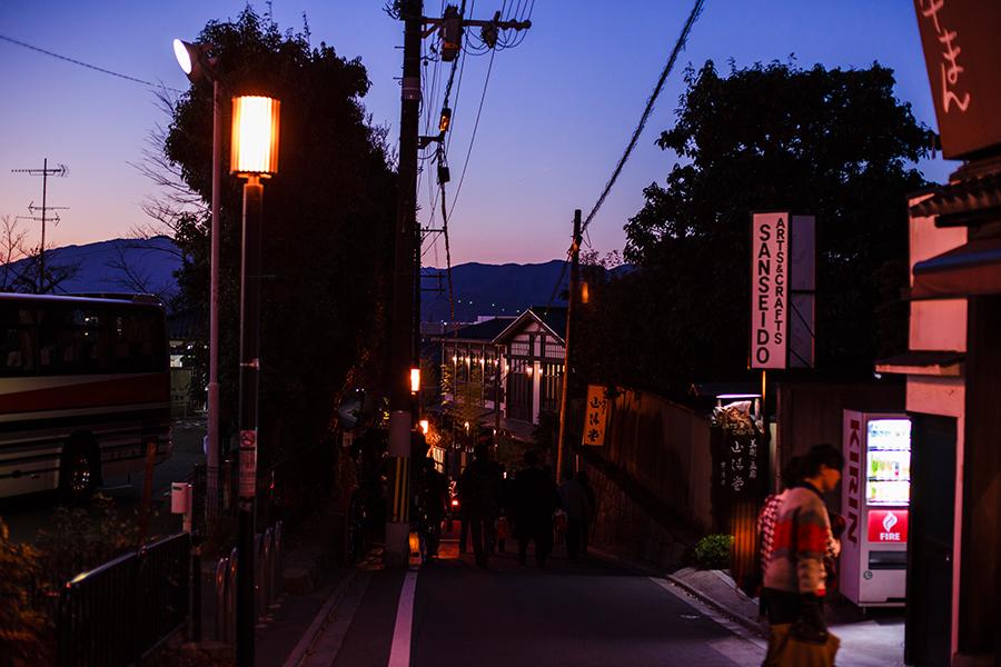 Sunset at Higashiyama, Kyoto Japan.