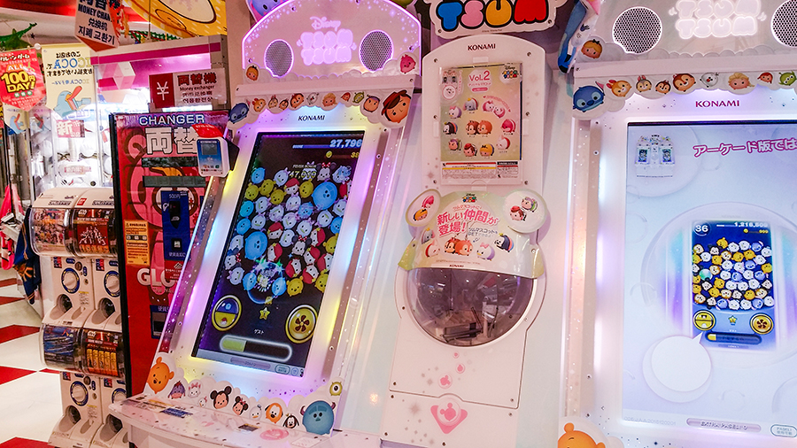 Konami Disney Tsum Tsum arcade game in Osaka, Japan.