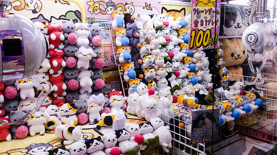 Neko Atsume UFO machine in Osaka, Japan.