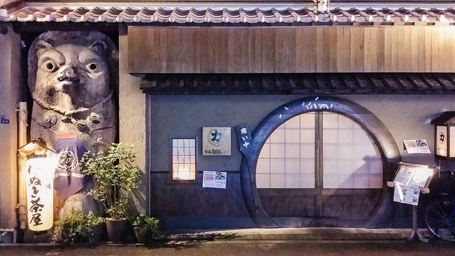 Giant Tanuki sculpture outside a tea house in Osaka, Japan.