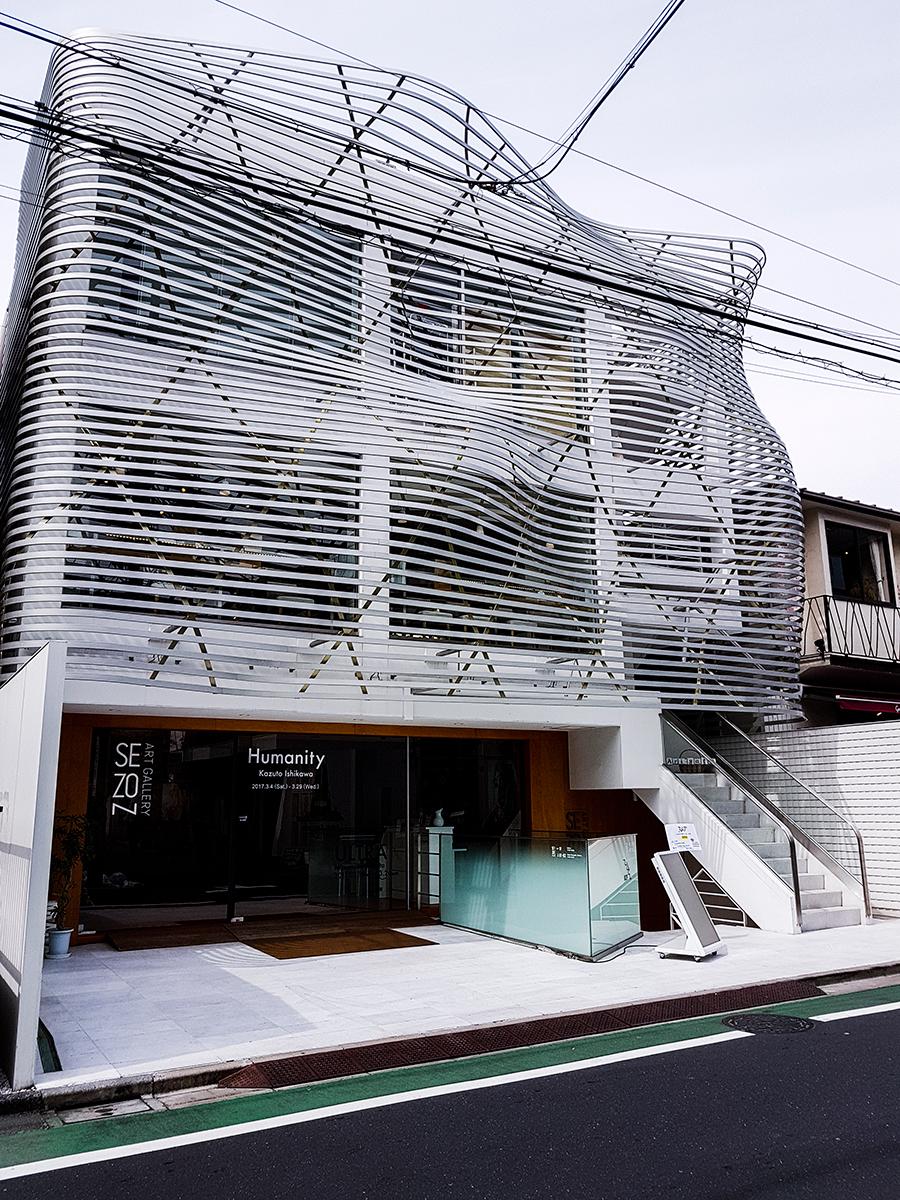 Interesting building in Tokyo.