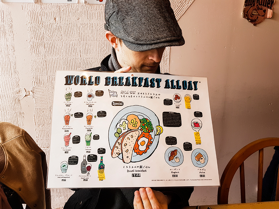 World Breakfast All Day menu n Tokyo.
