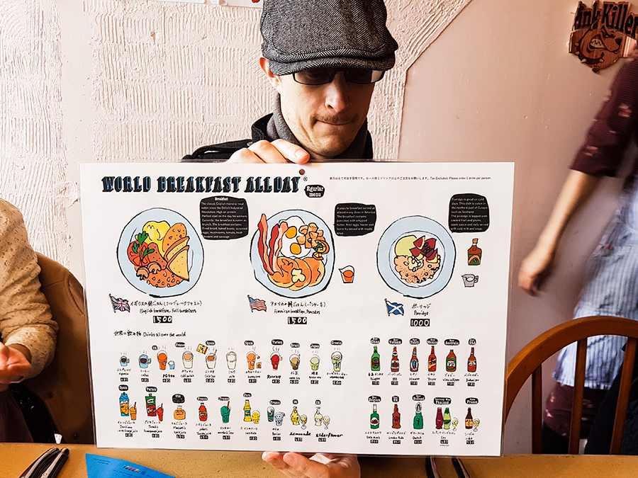 World Breakfast All Day menu in Tokyo.