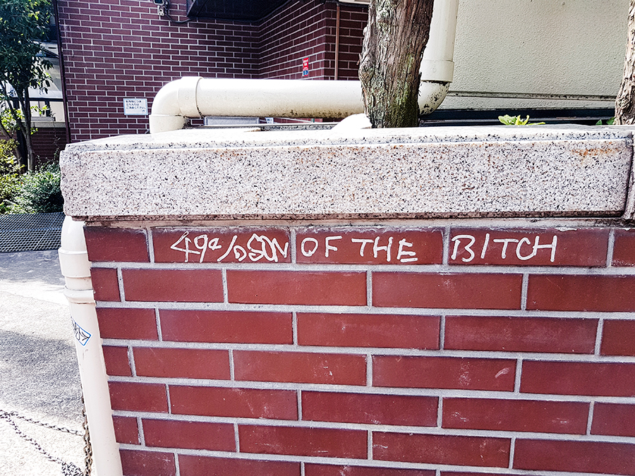 Son of the bitch graffiti in Harajuku, Tokyo.