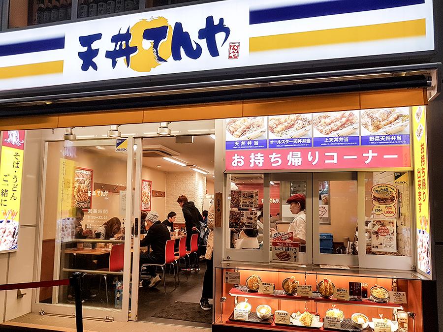 Dinner at Tendon Tenya in Tokyo.