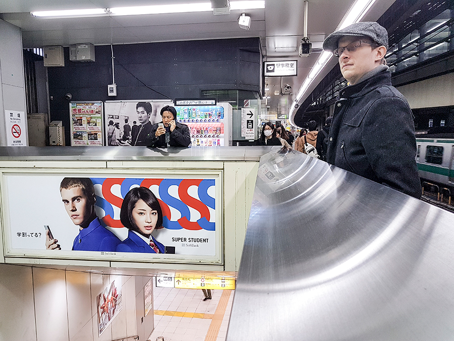 Justin Bieber poster on a train station in Tokyo.