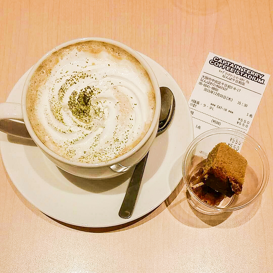 A cup of Matcha Latte at Captain Terry Coffee Stadium in Osaka, Japan.