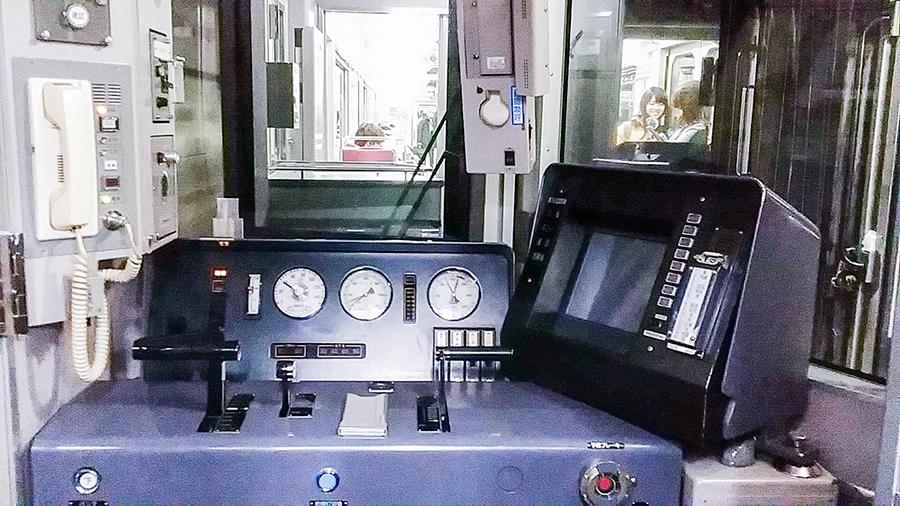 Train conductor section in Osaka, Japan.