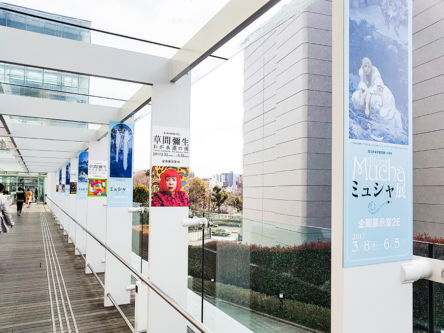 Tokyo Art Center.