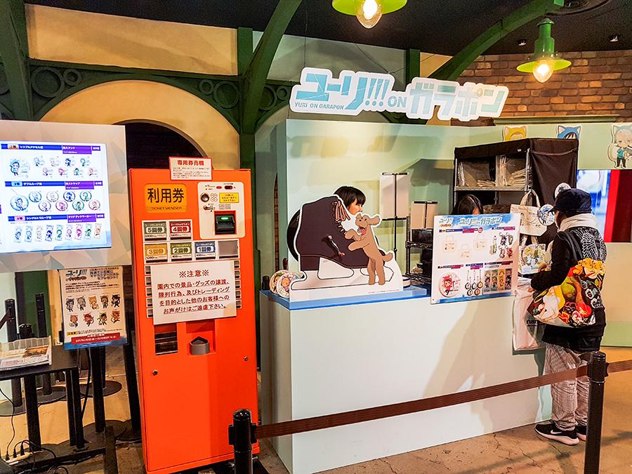 Yuri!!! on Garapon: Yuri on Ice feature in Namja Town, Ikebukuro Tokyo Japan.