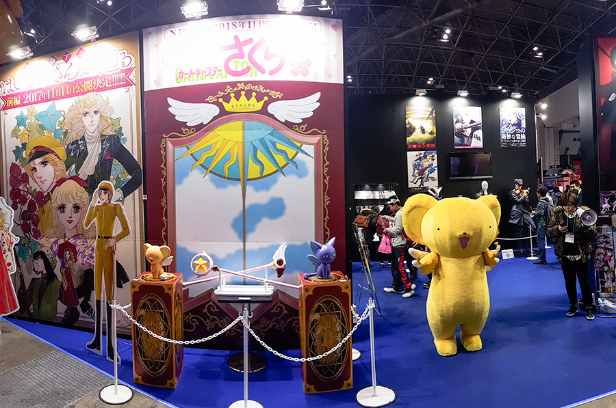 Cardcaptor Sakura at Anime Japan Expo 2017, Big Sight Tokyo.