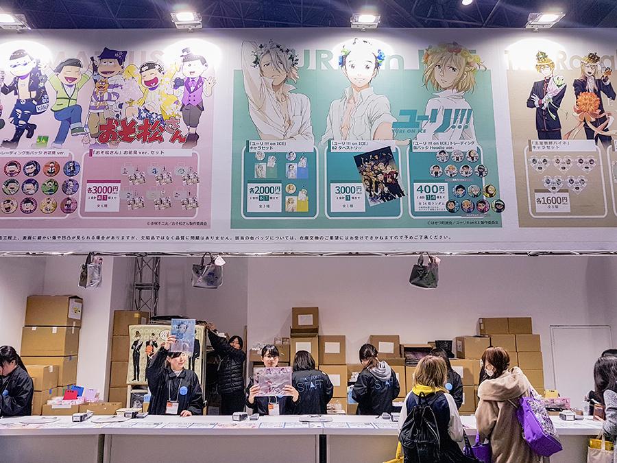 Yuri!!! on Ice at Anime Japan Expo 2017, Big Sight Tokyo.