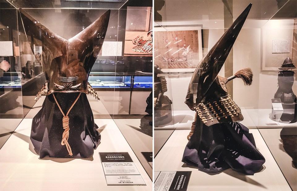 Yasukuni Shrine Museum: Black-lacquered Swallow-tail <em>Kabuto</em> (helmet).