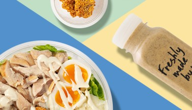 Super Salad Meal Deal