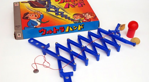 """Helping Hand - Yokoi's Ultra Hand creation earned him a spot in Nintendo's """"Games and Setup"""" department"""