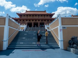 Buddhist Temple LA