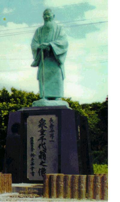 Shigechiyo Izumi - Oldest Man in the World