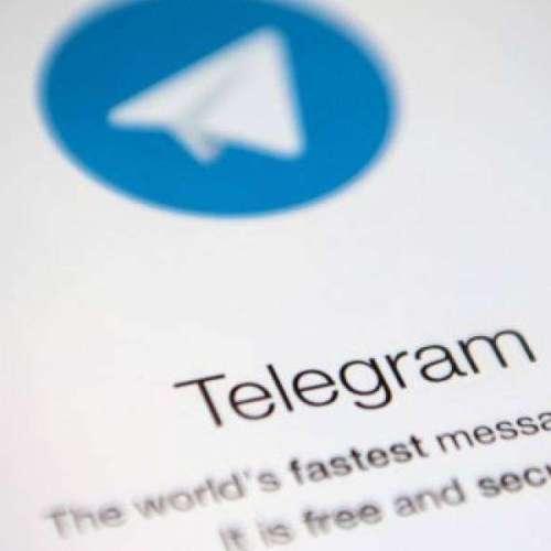 Telegram 7.0 Beta para Android cuenta con videollamadas : así puedes descargarla