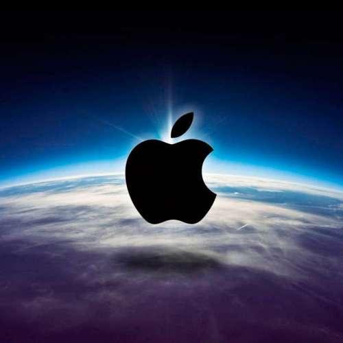 Las 'Apple Glass': criticas internas entre equipos de Apple