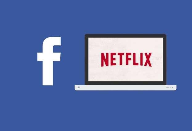 Facebook, Netflix y Subway Surfers son las aplicaciones líderes de la década