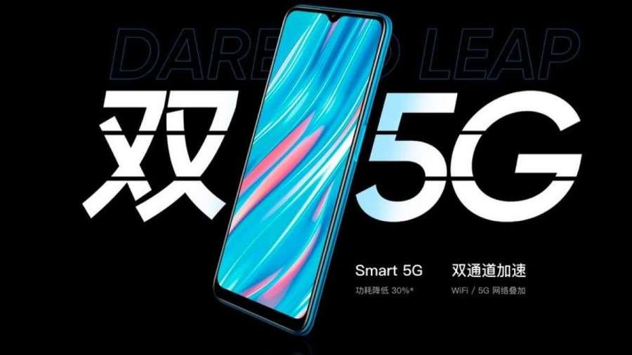 Realme V11: un móvil 5G con gran procesador y gran batería llega al mercado