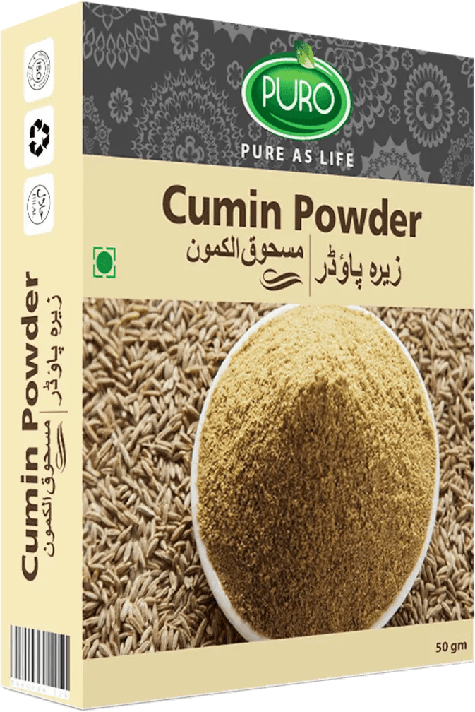 Puro Food Cumin Powder