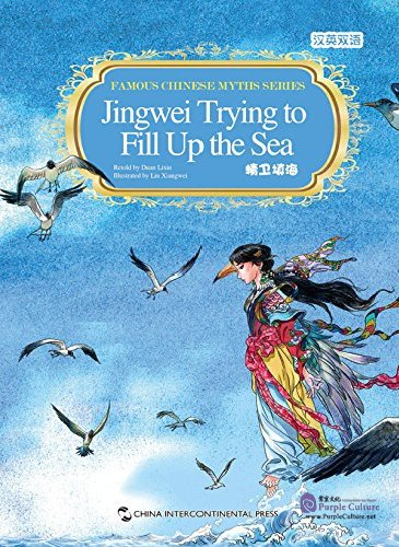 Famous Chinese Myths Series Jingwei Trying to Fill Up the
