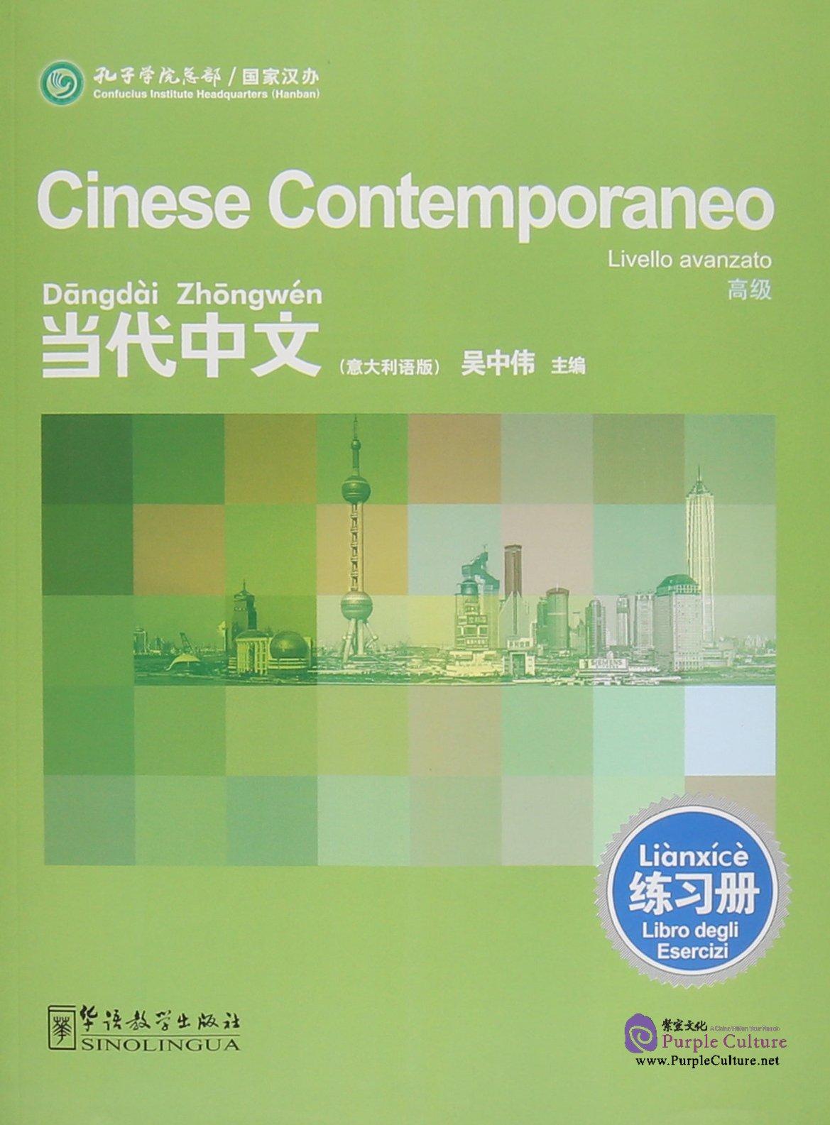 Cinese Contemporaneo Livello Avanzato Libro Degli