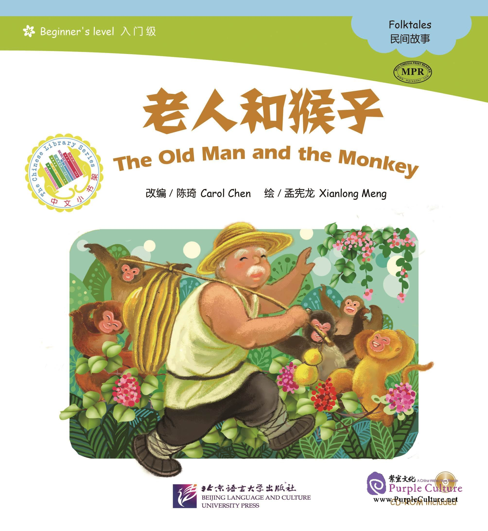 Beginner S Level Folktales The Old Man And The Monkey