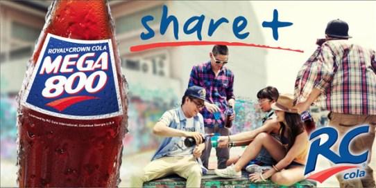 RC Cola soda