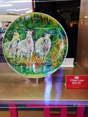 Chan-Lim-Painting-Goats