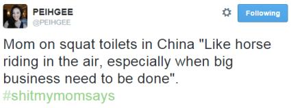 Peih Gee toilets