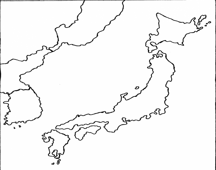 Japan Map Quiz (7th Grade)
