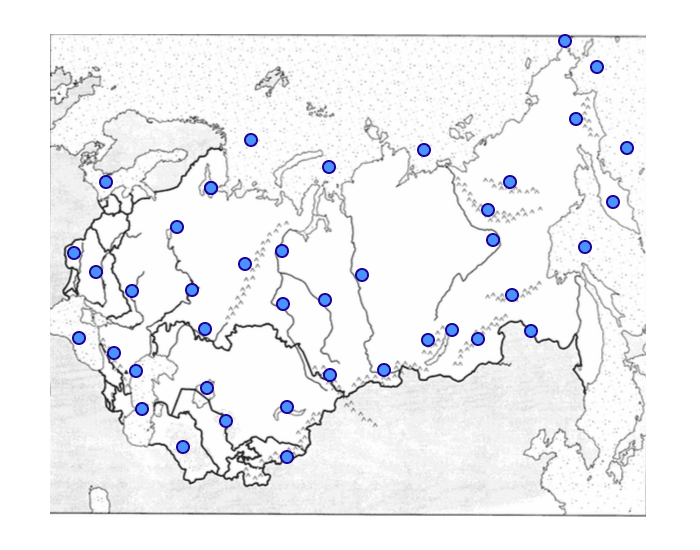 Physical Features of Northern Eurasia