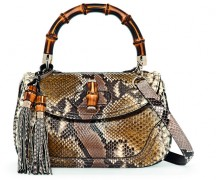 Shop Exclusive Gucci Bags for a Good Cause at Christie?s